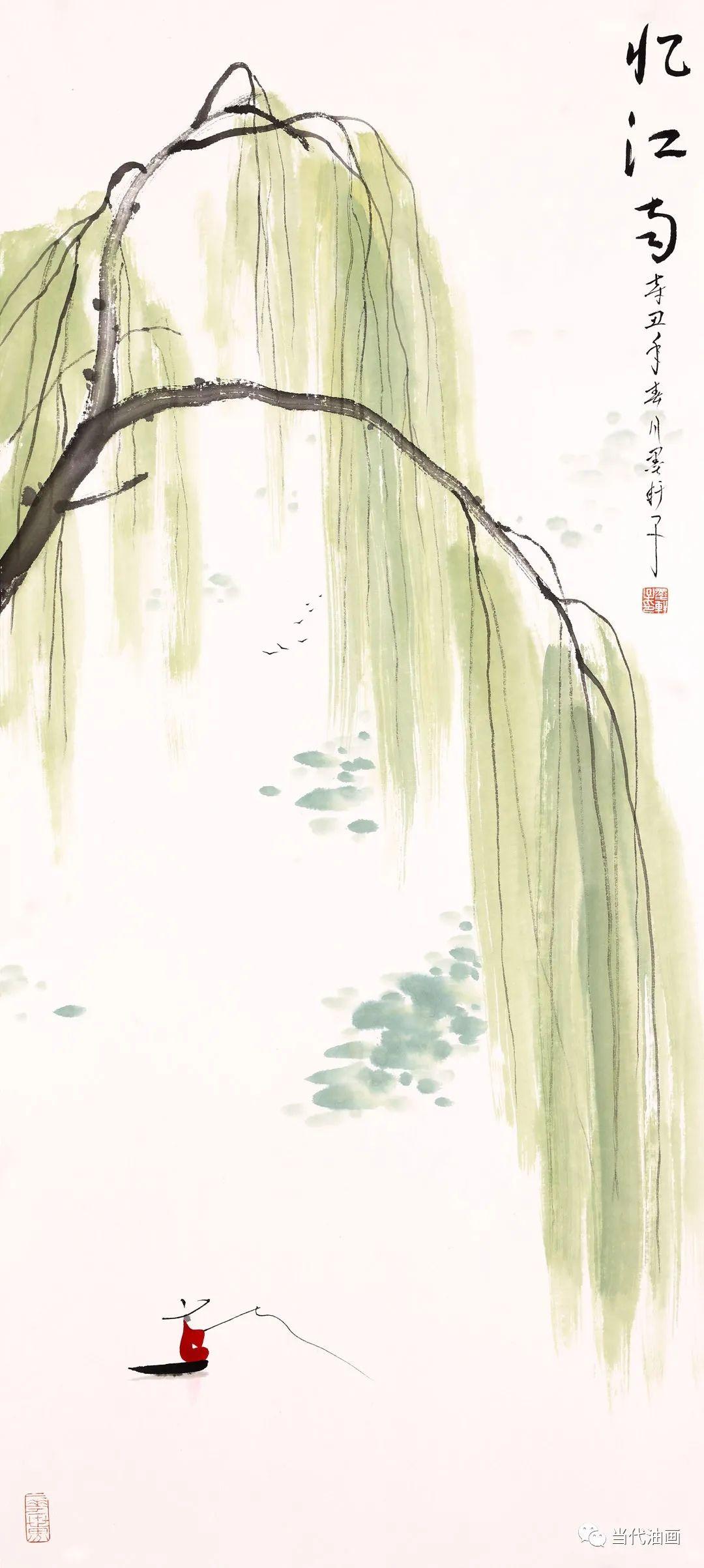 """""""源流:当代绘画展""""   严家祥插图19"""