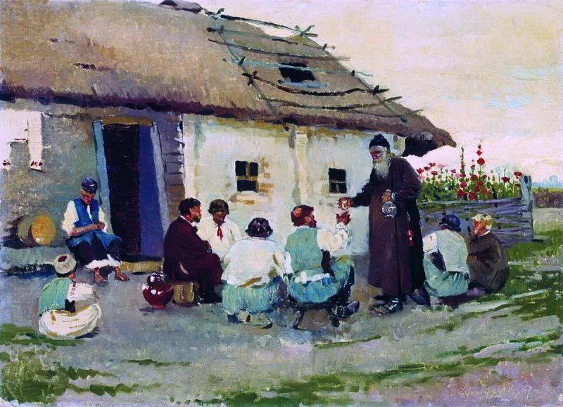 俄罗斯艺术家联盟的创始人——维诺格拉多夫插图43