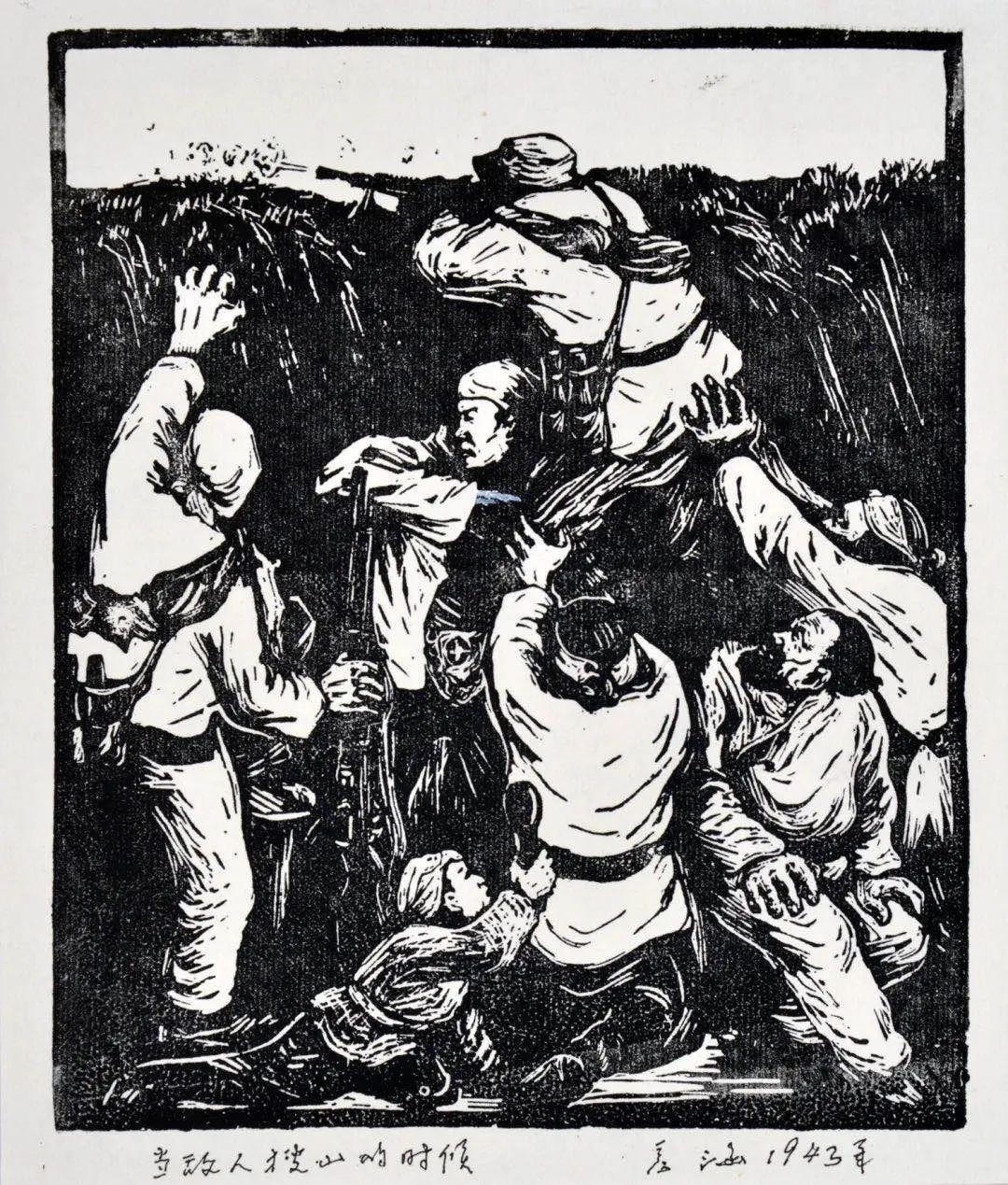 范迪安:美术画卷镌刻的百年党史插图4