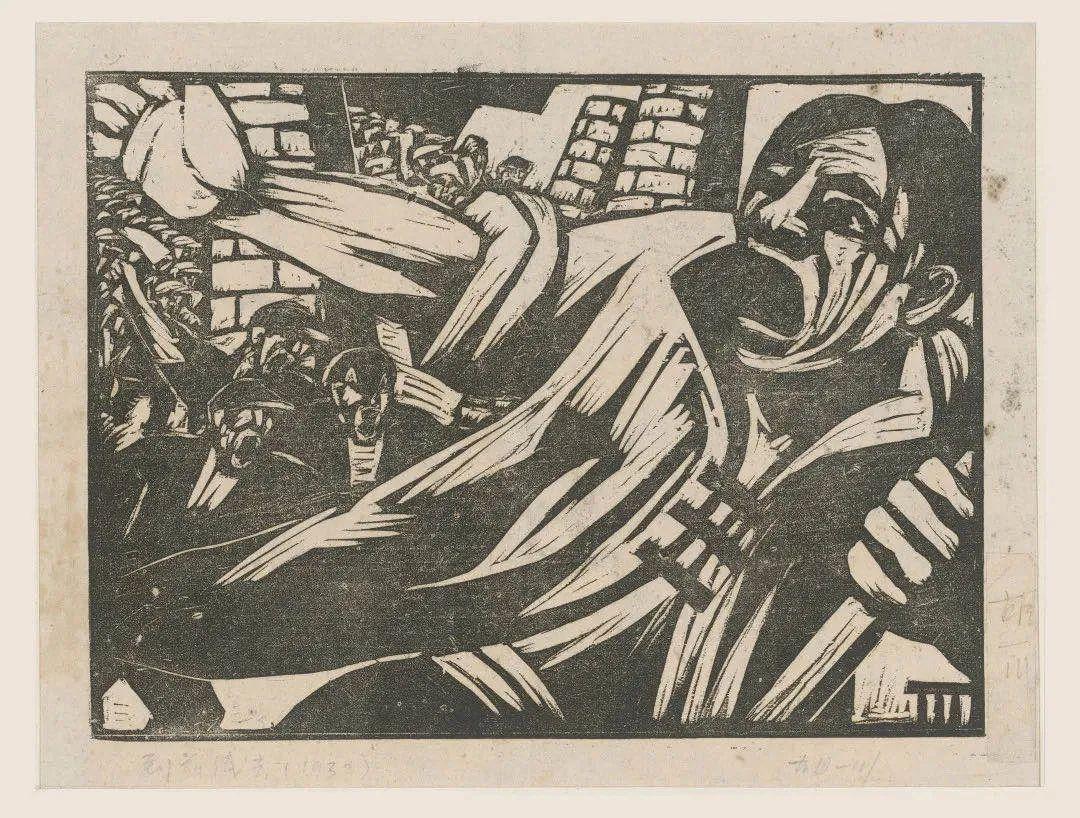范迪安:美术画卷镌刻的百年党史插图5