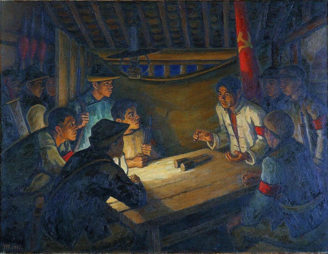 范迪安:美术画卷镌刻的百年党史插图8