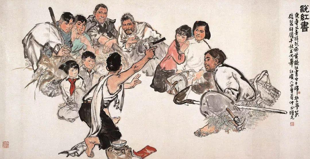 范迪安:美术画卷镌刻的百年党史插图14