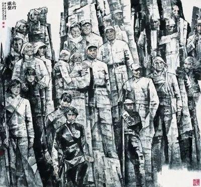 范迪安:美术画卷镌刻的百年党史插图23