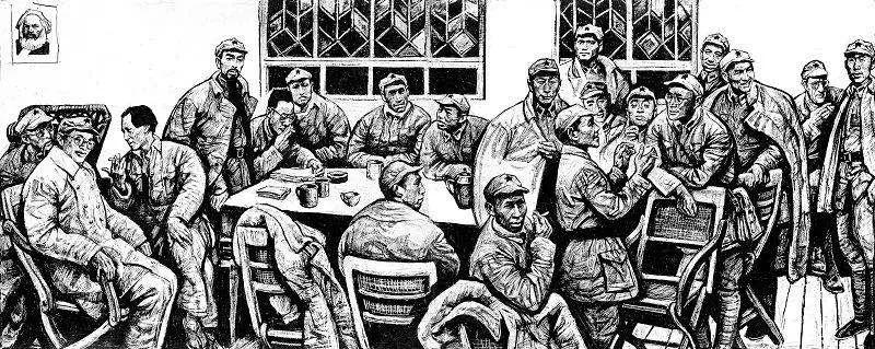 范迪安:美术画卷镌刻的百年党史插图24