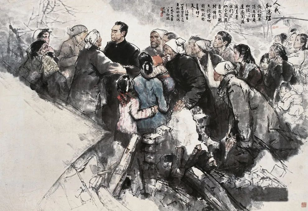 范迪安:美术画卷镌刻的百年党史插图25