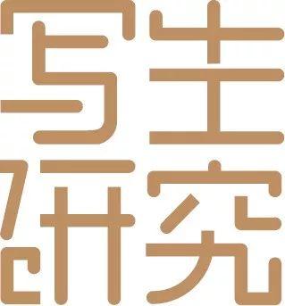 【写生研究】深沉、浓郁,个性鲜明:陈明华插图3